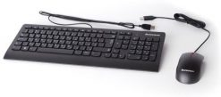 4X30L79883-Lenovo Essential Wired Keyboard and Mouse Combo Full Keyboard Multimedia HotKey Height Adjustable Keyboard Wired Mouse Optical 1000DPI